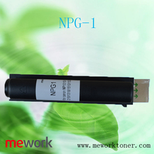 Compatible Toner Cartridge NPG-1 for Canon NP 1015/1215/1318/1510/1520/1530