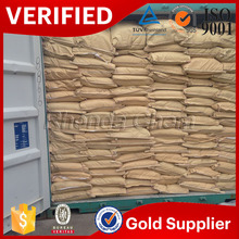 The Largest Supplier Of Powder Flour Meal Price Vital Wheat Gluten