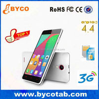 Cheap QuadCore 4.5inch mtk6582m 3g telefonos celulares android / java games for china touch mobiles