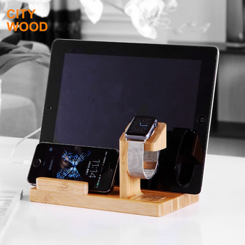 multiple bamboo cell phone charging station with 4-port USB device storage organizer