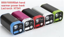 hand warmer korea, New design warmer made in China