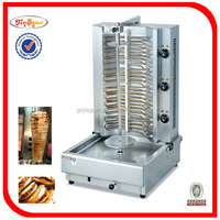 Electric Kebab Machine / Shawarma Grill Machine