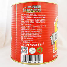 haccp certified products cold break ketchup in dubai
