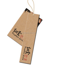 Kraft Paper Hang Tag With Eyelet and String