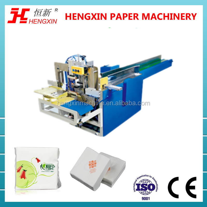 Facial Tissue Packing Machine machinery Napkin paper Packaging machine