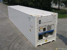 Special/RF container from China/Tianjin/Shenzhen/Shanghai to Basra, Iraq Skype:midy2014