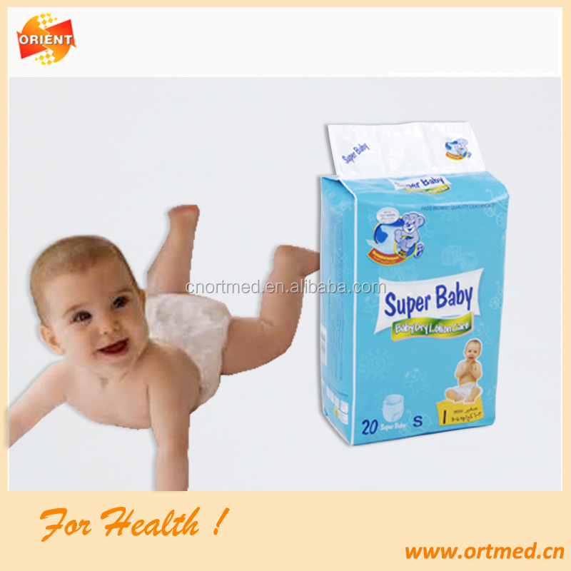 Eco-friendly high grade leak guard modern baby diapers