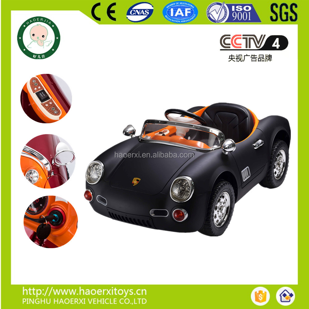 Alibaba Electric Car Seater Kids Electric Car Battery Kids
