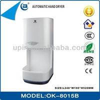 RoHS CE high speed automatic jet hand dryer for home OK-8015B