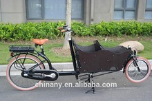 2 wheel family cargo bicycle/electric reverse tricycle UB9016E
