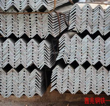 hot rolled equal types of steel angle bar