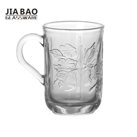 8oz leaf engraved beer mug glass, mug & beer cup, engreaved decoration mug GB094408HW