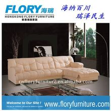 2011 high quality corner leather sofa #S-808