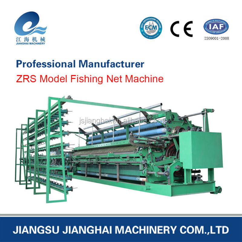 textile machinery for HDPE fishing net