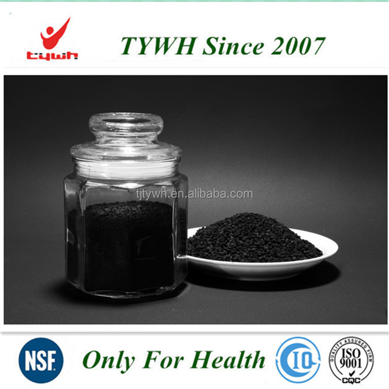 Power plant boiler original water purification activated carbon