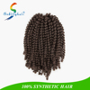 /product-detail/2017-best-seller-top-grade-synthetic-hair-braid-cheap-synthetic-hair-with-factory-price-60692418080.html