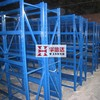 /product-detail/medium-duty-rack-for-industrial-warehouse-storage-60598785789.html