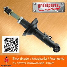 High quality front off road shocks for TOYOTA INNOVA/KIJANG 4852009D20