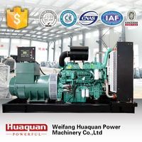 standby power 800kw electric diesel generator