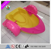 Kids hand paddle boat swimming pool paddle boat /paddle wheel boat