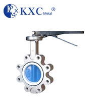 Class 150 PN16 stainless steel semi lug type butterfly valve