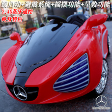 Kids electric ride on Benz cars toy cars