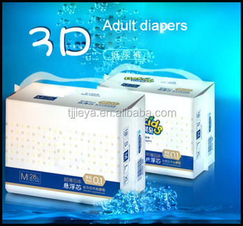 Green healthy baby diapers