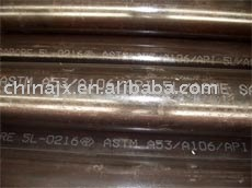 China supply high quality oil pipe/tube for oil application