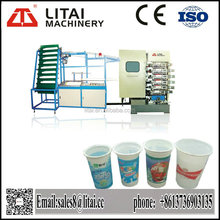 Disposable PP PET Plastic Cup Offset Printing Machine