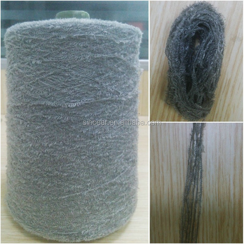 1/13NM 100 nylon feater yarn for knitting