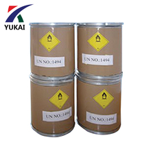 Manufacturer of Sodium Bromate 99.5% min inorganic salts