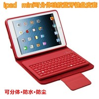 CE For ipad 2,3,4 leather case bluetooth keyboard ,built in wireless keyboard case for ipad