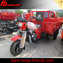 400cc motorcycle engine/250cc motor scooter/adult tricycles