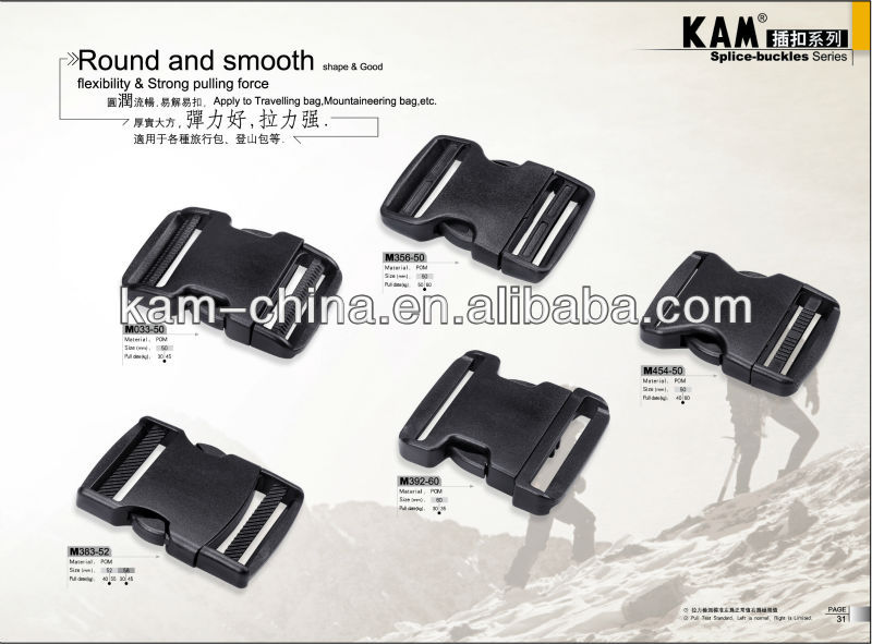 Round and smooth shape & good flexibility & strong pulling force of plastic Buckles