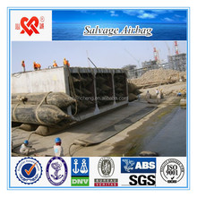 Made in China high buoyancy vessel/platform lifting airbag marine salvage airbag