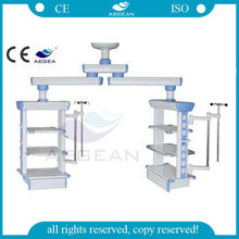 AG-40D operation room surgical equipment With double arm hospital