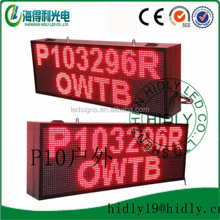 Front service cabinet outdoor double side programmable led text time date advertising display billboard