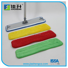 Household Aluminum Flat Dust mop