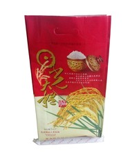 25kg bag of rice plastic rice bag can be customized with own logo