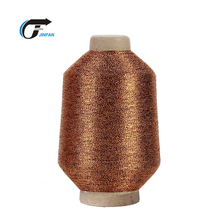 Hot selling MH TYPE metallic lurex yarn copper metallic weaving yarn