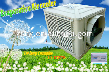 Evaporative air condition for industry workshop