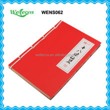 The Style Of Chinese Ancient Book Notebook