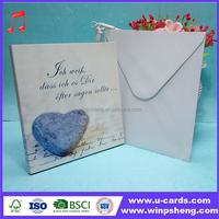 Beautiful islamic wedding cards with custom music song