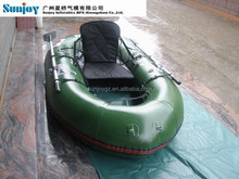 Hot sale new product Inflatable fishing boats with seat for sale in turkey