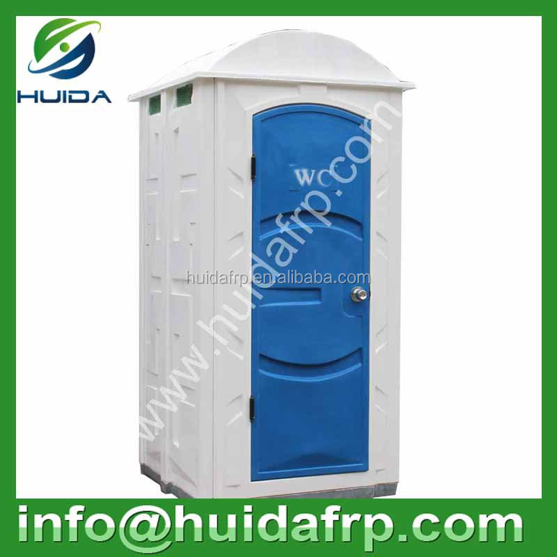 Huida top quality eastern and western style outdoor public fiberglass portable toilet/washroom/restroom for sale