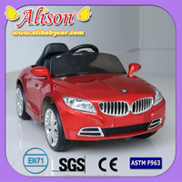 New Alison C03619 used electric wheel motor for car for children