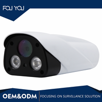 Popular CCTV System In China with Good Quality image HD CCTV Home Security System Outdoor IP Camera