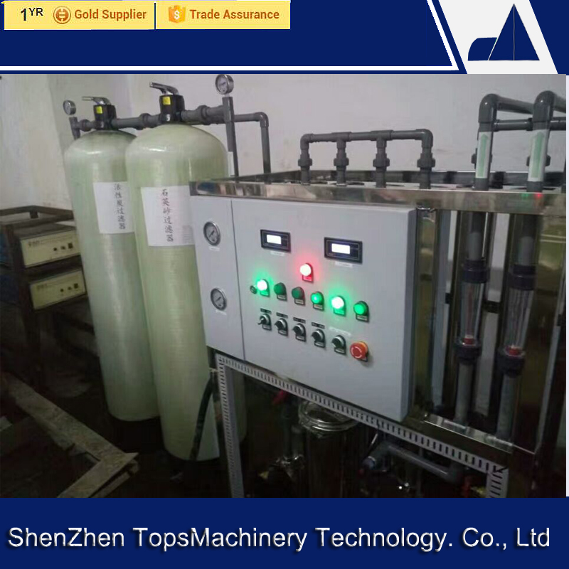 commercial ro/water purifier , china ro systems water purifier 1000 lph ro to large machine high tech