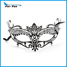 Luxury Princess Beautiful Girls Venice Metal Mask