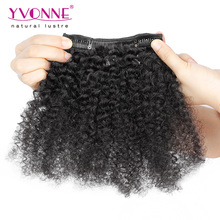 Yvonne hair 100% human hair afro kinky hair extensions clip in 7pcs/set